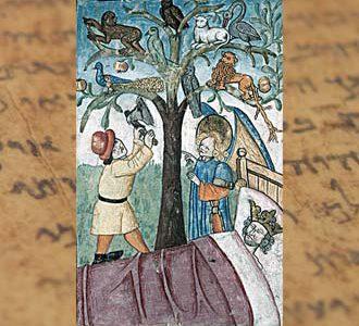 Dream-Visions in the Aramaic Dead Sea Scrolls